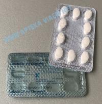Сиалис Софт 20 мг.