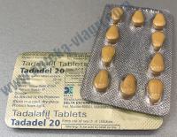 Сиалис 20 мг.