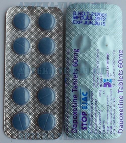 Женские препараты возбудители купить