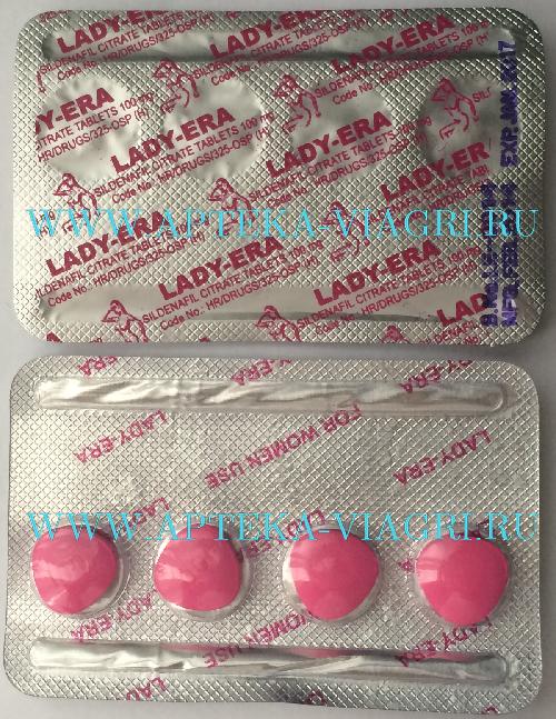 benadryl or melatonin for sleep