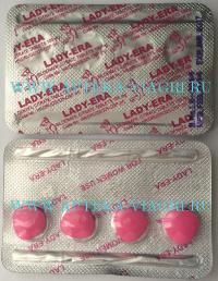 Женский Силденафил 000 мг.