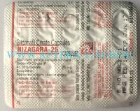Силденафил 25 мг.