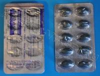 Силденафил Super Active+ в капсулах 100 мг.
